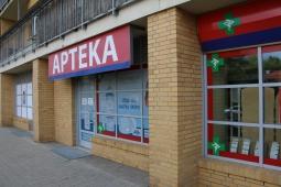 fot. Facebook (Dzielnica Ursynów m.st. Warszawy)